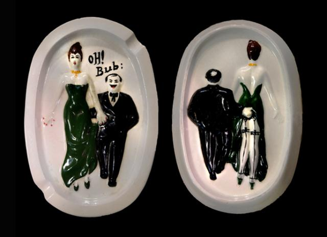 An ashtray, circa 1950s, from my father's effects