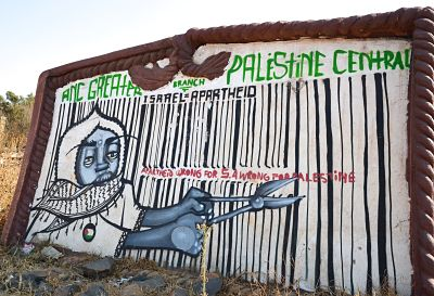 Protest art in the Orange Farm settlement of South Africa circa 2014. LBWPhoto