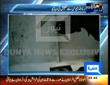 An interrogation tape of Raymond Davis is playing on Pakistan TV. He says he's 'just a consultant' at consulate