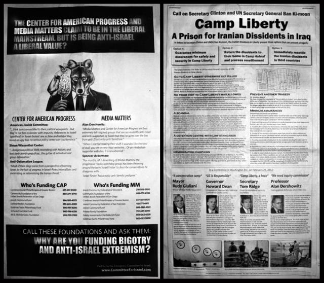New York Times ads, left, against The Center For American Progress and Media Matters and, right, for the MEK